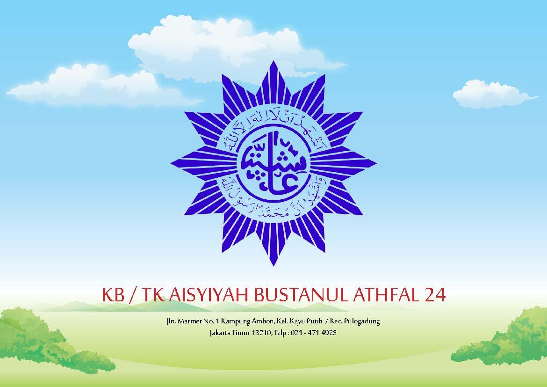 Album Kenangan TK Aisyiyah 2014-2015- (18)